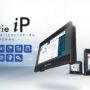 Serie iP - Nuevas Funciones
